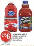 Ocean Spray - Mott's Clamato or Garden Cocktail