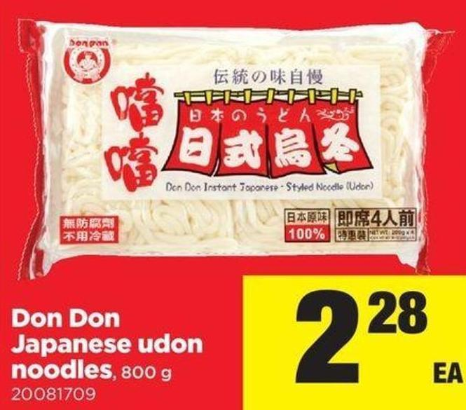 Don Don Japanese Udon Noodles - 800 g