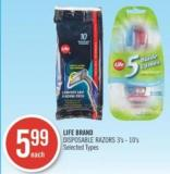 Life Brand Disposable Razors