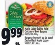 Maple Lodge Zabiha Halal Chicken Or Beef Burgers