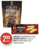 Walker's Shortbread (150g) - Brownie Brittle (113g) or Mott's Applesauce (6's)