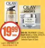 Bio-oil Treatment (125ml) - Olay Masks or Total Effects Facial Moisturizers