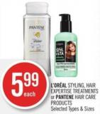 L'oréal Styling - Hair Expertise Treatments or Pantene Hair Care Products