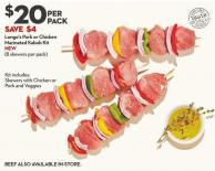 Longo's Pork or Chicken  Marinated Kabob Kit  New (8 Skewers Per Pack)