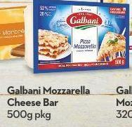 Galbani Mozzarella Cheese Bar 500g Pkg