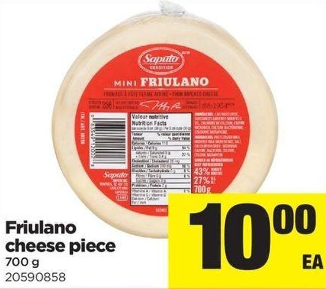 Friulano Cheese Piece - 700 g