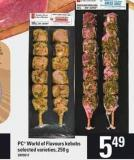 PC World Of Flavours Kebobs - 250 g