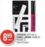 Covergirl Katy Kat or Rimmel London Cosmetic Products