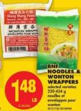 Bnf Noodles & Wonton Wrappers - 220-454 g