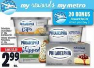 Philadelphia Cream Cheese 227 - 280 g