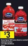 Ocean Spray 100% Juice Blend Or Cocktail - 1.77-1.89 L/6x295 mL