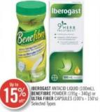 Iberogast Antacid Liquid (100ml) - Benefibre Powder (195g - 340g) or Ultra Fiber Capsules (100's - 150's)