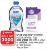 Speed Stick Antiperspirant/ Deodorant (45g - 70g) - Irish Spring Bar Soap (6 X 90g) or Softsoap Liquid Hand Soap Refills (828ml)