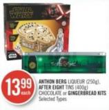 Anthon Berg Liqueur (250g) - After Eight Tins (400g) Chocolate or Gingerbread Kits