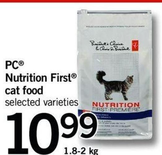 PC Nutrition First Cat Food - 1.8/2 Kg