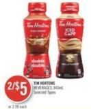 Tim Hortons Beverages 340ml