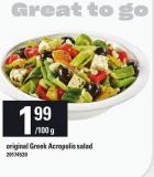 Original Greek Acropolis Salad