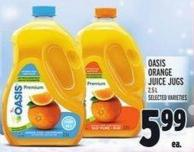 Oasis Orange Juice Jugs 2.5 L
