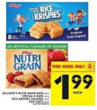 Kellogg's Nutri Grain Bars Or Special K Bars Or Rice Krispies Squares Or Pop-tarts