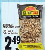 Kliyatgat Sunflower Seeds