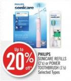 Philips Sonicare Refills (2's) or Power Toothbrush (1's)