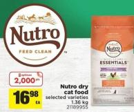 Nutro Dry Cat Food - 1.36 Kg