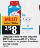 Old Spice Red Zone Bar Soap - Body Wash - 473/532 Ml - Deodorant - 96-107 G - Gillette Base Deodorant - 108 G Or Ivory Pump - 887 Ml