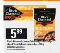 Black Diamond Cheese - 340-450 G Cheestrings - Pkg Of 16 Or Galbani Cheese Bars - 500 G