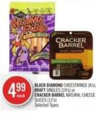 Black Diamond Cheestrings (8's) - Kraft Singles (24's) or Cracker Barrel Natural Cheese Slices (12's)