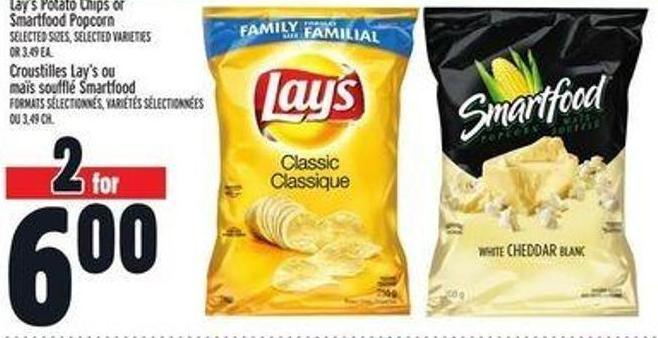 lay s Lay's potato chips, the no 1 snack food brand in america.