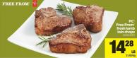 PC Free From Fresh Lamb Loin Chops