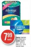 Tampax Tampons Multipack (54's) - Always Liners (92's - 162's) or Pads (27's - 52's)