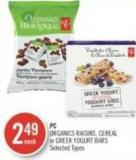 Organics Raisins - Cereal or Greek Yogurt Bars