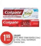 Colgate Optic White Stain Fighter (53ml) or Total (70ml) Toothpaste
