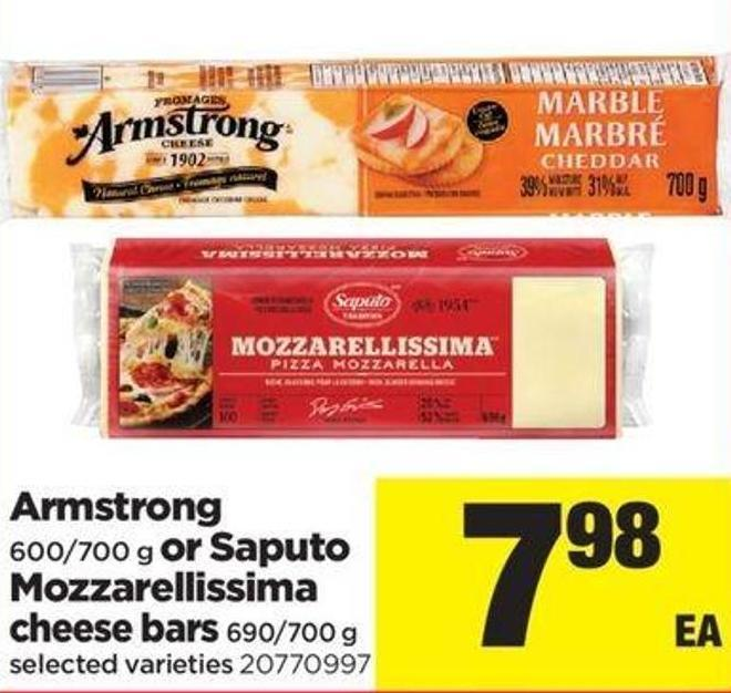 Armstrong 600/700 G Or Saputo Mozzarellissima Cheese Bars 690/700 G