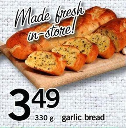 Garlic Bread - 330g