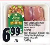 Maple Lodge Zabiha Halal Fresh Chicken Thighs