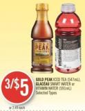 Gold Peak Iced Tea (547ml) - Glacéau Smart Water or Vitamin Water (591ml)
