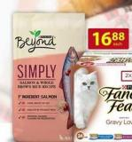 Beyond Simply Salmon & Brown Rice Recipe Cat Food