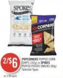 Popcorners Popped Corn Chips (142g) or Spokes Puffed Potato Snacks (80g)