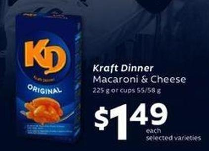 Kraft Dinner Macaroni & Cheese - 225 G Or Cups 55/58 G