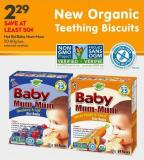 Hot Kid Baby Mum-mum 50-60g Box