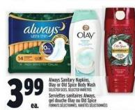 Always Sanitary Napkins - Olay Or Old Spice Body Wash