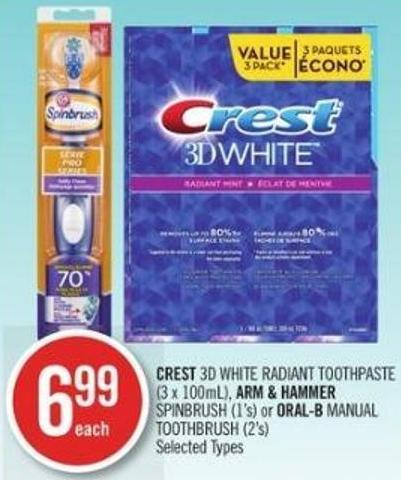 Crest 3D White Radiant Toothpaste (3 X 100ml) - Arm & Hammer Spinbrush (1's) or Oral-b Manual Toothbrush (2's)