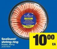 Seaquest Shrimp Ring - 454 g
