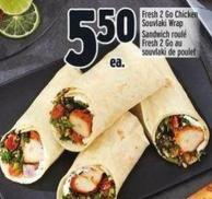 Fresh 2 Go Chicken Souvlaki Wrap