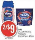Tums Calcium Antacid Products