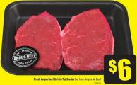 Fresh Angus Beef Sirloin Tip Steaks Cut From Angus Aa Beef