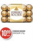Ferrero Rocher Chocolate 375 g