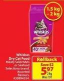 Whiskas Dry Cat Food 2 Kg
